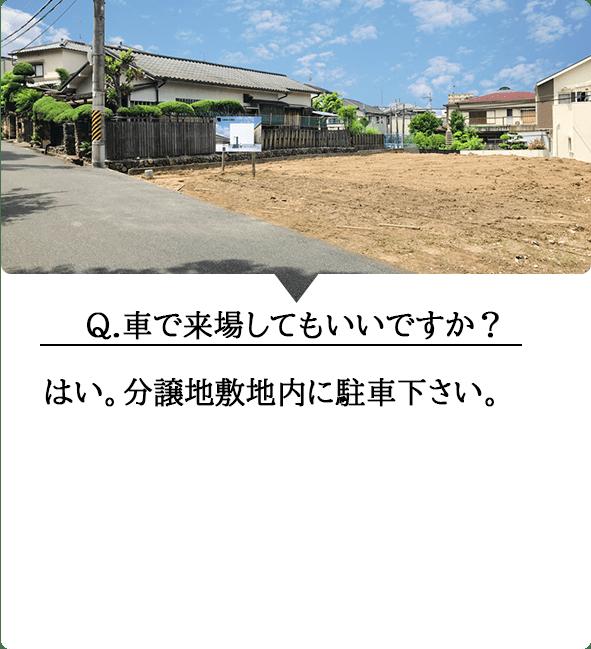 不動産事業 大阪・堺の工務店ラックハウジング