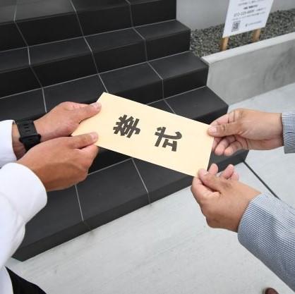 大阪・堺の工務店ラックハウジング 結婚式費用プレゼントキャンペーン